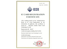IC CARD REGISTRATION CERTIFICATE