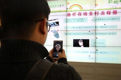 """广东省集中式人社一体化信息系统珠海上线 可手机""""刷脸"""""""