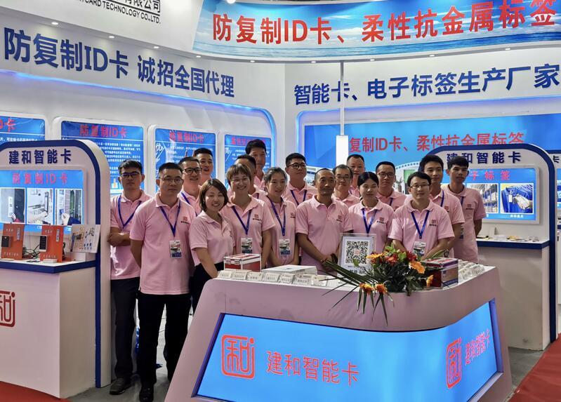 建和智能卡2019物联展深圳站圆满结束