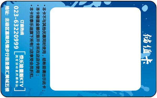 ppt 背景 背景图片 边框 模板 设计 相框 600_376